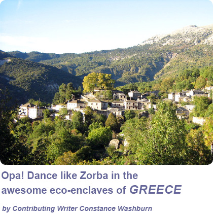 Greece box2