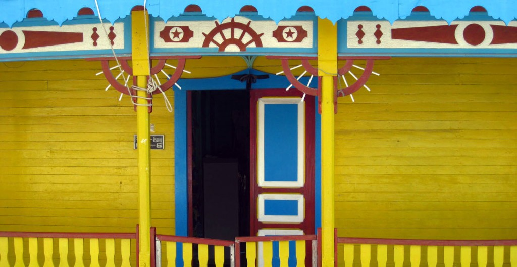 Traditional cottage in lively colors on Isla Mujeres, Quintana Roo, Mexico