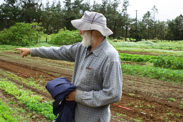 Ken Hufford, Honopua Farms - Waimea, Big Island, Hawaii USA