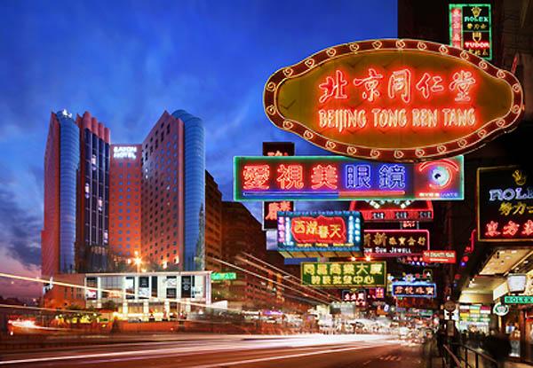 Night view of the Eaton Smart Hotel, Hong Kong, in China